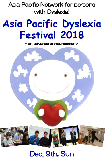 Peter and Jemima are proud to be presenting keynote addresses at the 2018  Dyslexia Festival
